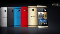 Den kommende topmodel fra HTC vil kunne købes hos udvalgte forhandlere i London kort efter præsentationen.