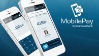 Nu kan du betale i Kiwi med MobilePay direkte fra låseskærmen på iPhone og Android. Flere butikker vil snart understøtte løsningen.