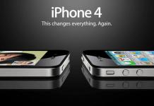 Apple iPhone 4 (Foto: Apple)