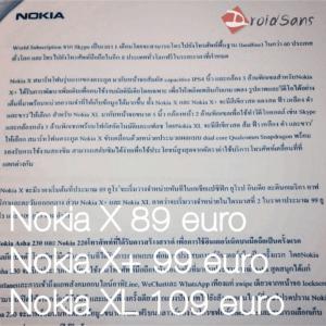 Billede fra Instagram - kommer Nokia med tre Android-telefoner? Nokia X, Nokia X+ og Nokia XL