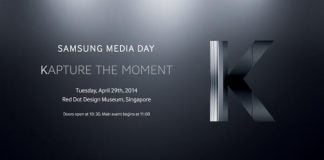 Invitation til Galaxy Kapture the moment event