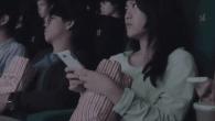 WEB-TV: En noget anderledes reklamefilm, der skal være med til at stoppe brug af mobilen under kørsel, er netop blevet optaget i en biograf i Hong Kong.