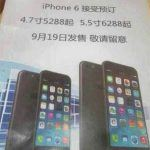 Weibo-bruger: promotion flyer iPhone 6