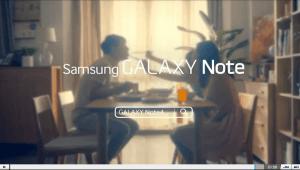 Screenshot fra Galaxy Note video - hvor der opfordres til at søge på Note 4