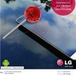 LG lover Android opdatering