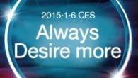 RYGTE: En ny HTC Desire vil måske blive introduceret på CES 2015. Rygterne taler også om HTC Hima.