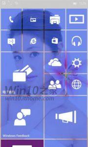 Windows 10 lækkede billeder af build 10072