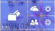 Kort nyt: Skærmbilleder af Windows 10 For Phones Build 10072 er lækket.