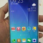 Samsung Galaxy A8 (Lækket foto)