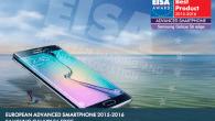 EISA Awards 2015 er uddelt til fire smartphones, der inden for hver deres kategori betegnes som de bedste. Se 2015-vinderne og vores mening.