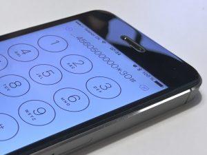 Her tastes koden til forlængelse af tiden inden telefonsvarer tager over.