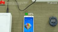 Huawei teaser forud for Mobile World Congress for en ny Fast Charge-teknologi. Mon de er på vej med nye mobiler med den. Et batteri skulle kunne oplades op til 48 procent på 5 minutter.