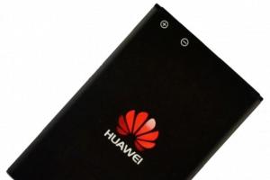 Huawei batteri