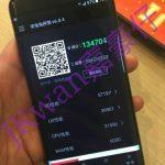 Læk af Samsung Galaxy S7 Edge