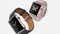 Apple har udsendt ny opdatering til Apple Watch. Læs hvad opdateringen indeholder af fejlrettelser og forbedringer her.