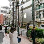 Apple flagshipstore i Tokyo, Japan (Foto: MereMobil.dk)