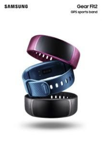 Samsung Gear Fit 2 (Foto: Samsung)