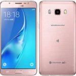 Samsung Galaxy J5 (Foto: Samsung)