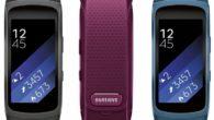 Læk om Samsung Gear Fit 2 er dukket op. Læs her de lækkede informationer om den kommende wearable.
