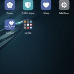 Screenshot fra Huawei P9 Lite (Foto: MereMobil.dk)