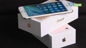 iPhone 7 Plus (Foto: MereMobil.dk)