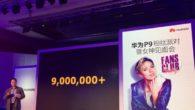 P9 er blevet en stor succes for Huawei, der oplyser, at P9 nu har rundet 9 millioner solgte eksemplarer på verdensplan.