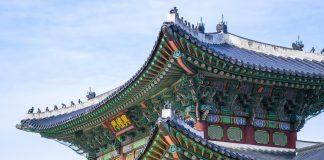 chinese kina house