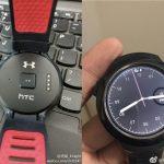 Er dette billeder af HTC og Under Armour smartwatch? (Kilde: Weibo)