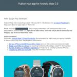 Mailen til udviklere af Android-apps (Kilde: Android Police)