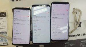 Billede af Galaxy S8'ere med skærm, som har et rødligt skær (Kilde: The Korean Hald)