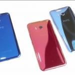 HTC U 11 lækket på video (Kilde: GSMArena.com)