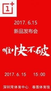 OnePlus 5 teaser (KIlde: Pocketnow.com)
