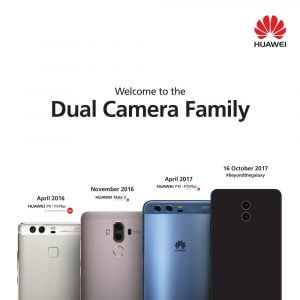 Huawei dual camera family