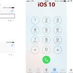 iOS 10 og iOS 11