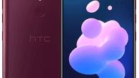 HTC afholder event i midten af næste uge, men allerede nu er pressefotos og specifikationer lækket. Se detaljerne om den kommende HTC U12+ topmodel her.