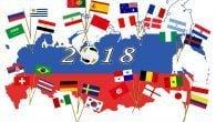 Hvem vinder den tætte finale ved VM i mobilnetværk? Læs med her, og få svaret på et netværks-PR-stunt op til fodbold VM i Rusland.