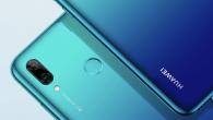Hvor kan jeg købe Huawei P Smart 2019? Svaret får du her: Ikke ret mange steder. Endnu!