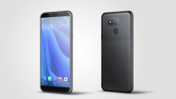 HTC har lanceret en ny model til Desire-serien. Vi ser her nærmere på den prisbillige HTC Desire 12s.