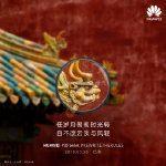 Huawei P30 teaserfoto