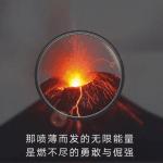HuaweiP30fakeimage