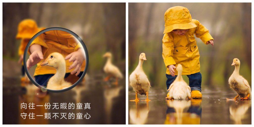 Huawei P30 fake images