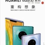 Plakat af Mate 30 Pro lækket på Weibo (Kilde: Weibo / Tek.no / GSMArena.com)