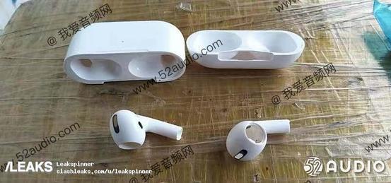 Lækket billede der måske afslører en prototype af Apple AirPods Pro (Kilde: Tek.no / Slashleaks)