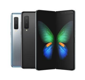 Samsung Galaxy Fold (Foto: Samsung)