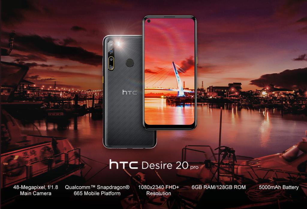 HTC Desire 20 Pro (Foto: HTC)