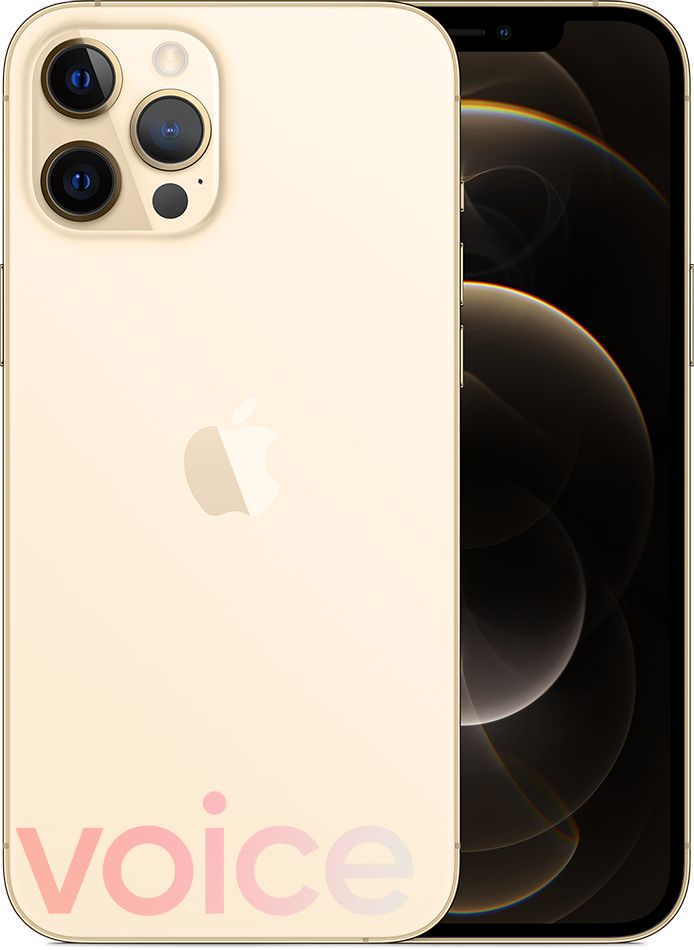 iPhone 12 Pro Max, gold