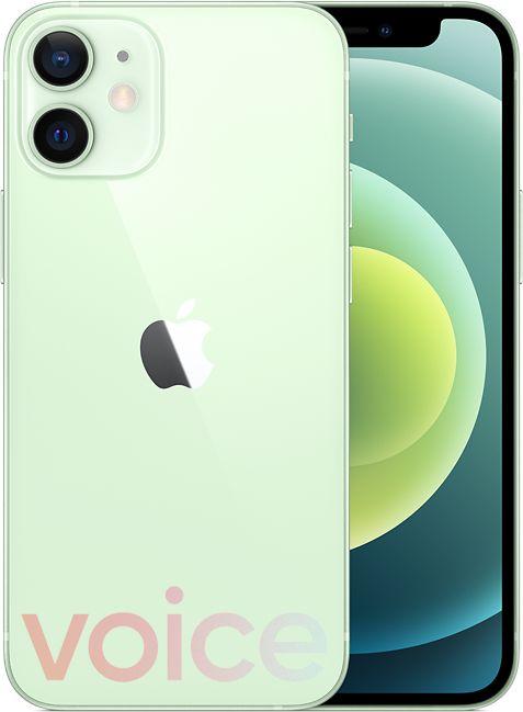 iPhone 12 Mini, green