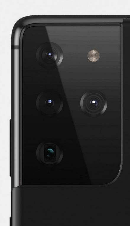 Lækket billede af det der ventes at blive Samsung Galaxy S21 Ultra (Kilde: GSMArena.com)