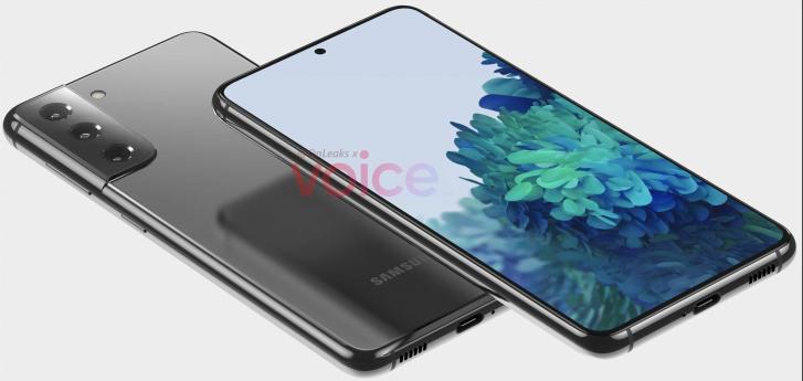 Lækket billede af det der ventes at blive Samsung Galaxy S21 (Kilde: Android Police)