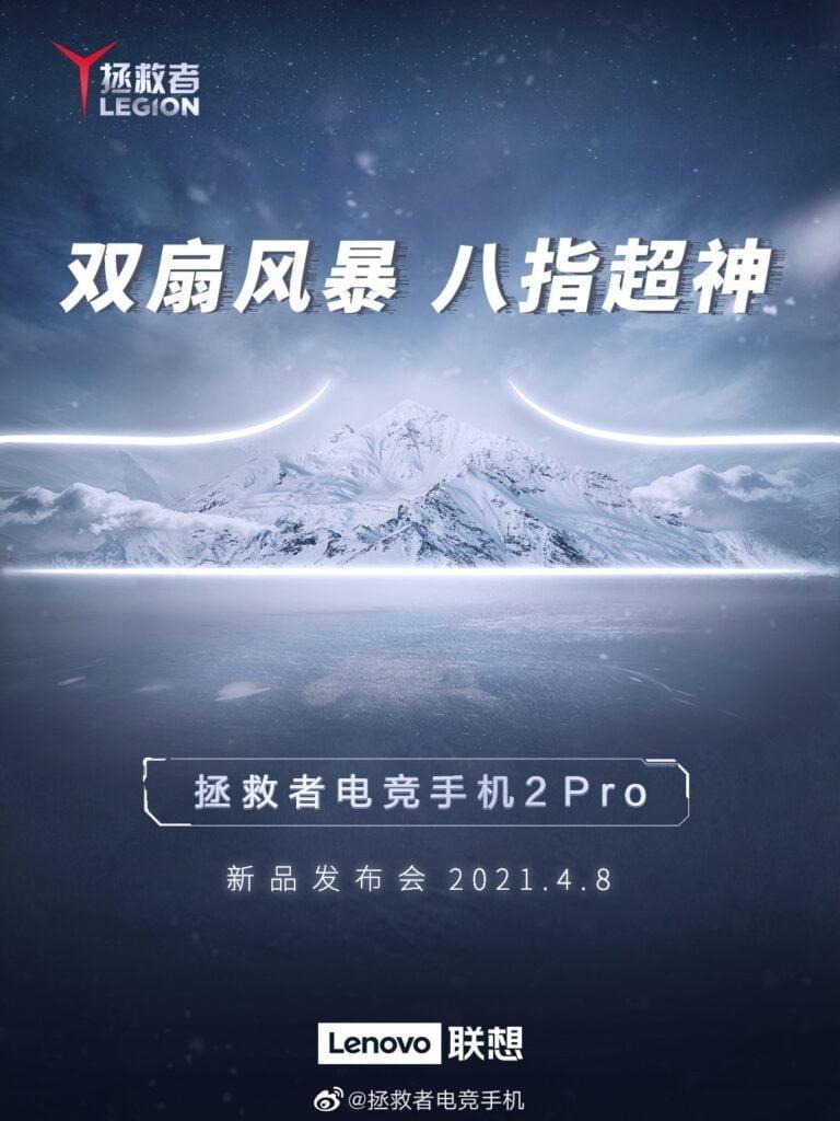 Lenovo-Legion-2-Pro-release-date-1